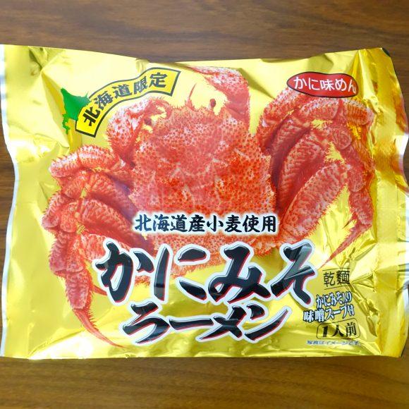 【人気沸騰中】これぞインスタント麺の決定版! 東京でも買える北海道限定「かにみそラーメン」がなまらウマい!!