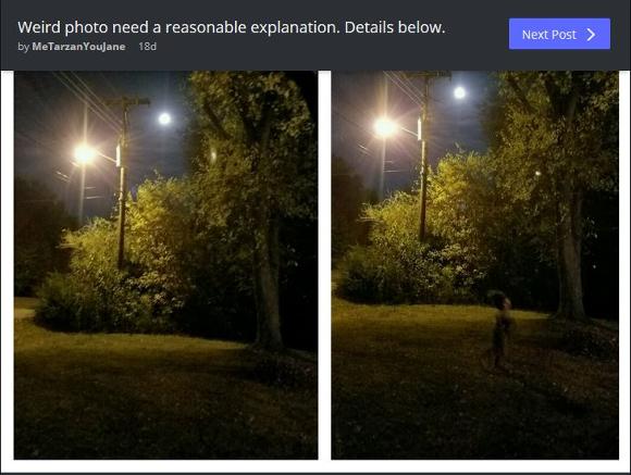 幽霊か錯覚か……満月の夜に現れた「謎の影」を撮影した画像が不気味すぎる