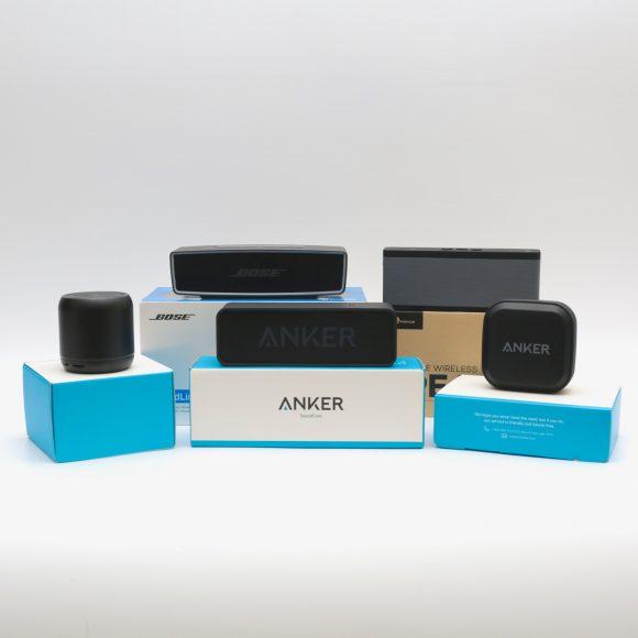 【検証】Amazonで高評価の「Bluetoothスピーカー」5機種を聞き比べてみた結果 → オススメはコレだ!