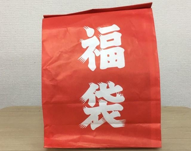 【2017年福袋特集】TSUTAYAの新品ゲームソフト福袋(5980円)の中身をネタバレ大公開 / ギャンブル要素の少ない安心設計だがスピードが鍵!