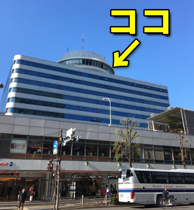 回転寿司でまわり続ける寿司の気持ちを理解したかったら、東京・有楽町「銀座スカイラウンジ」に行けばいい
