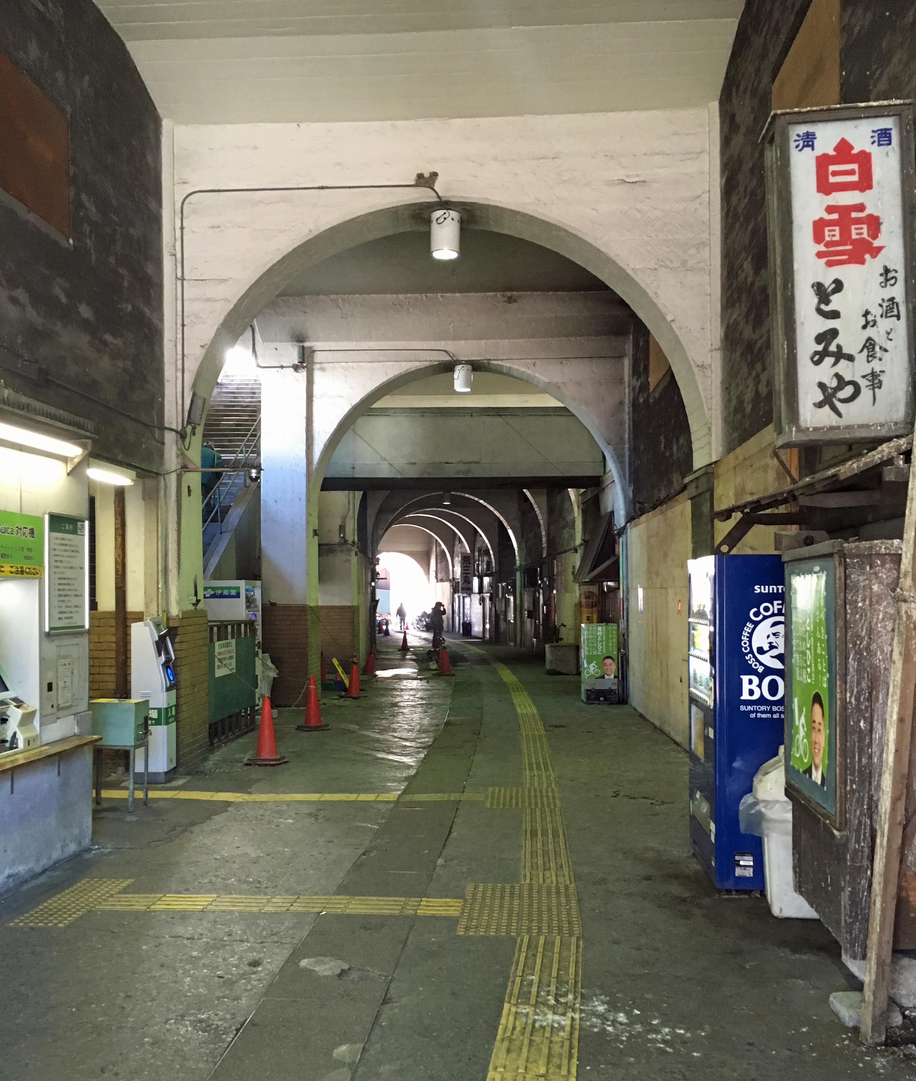 hkokudou5