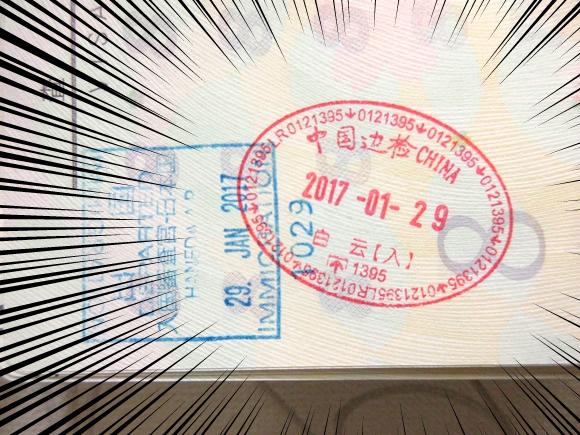 【ガチ検証】「中国がVPNを全面禁止」は誤報らしいので、実際に中国まで行って本当にちゃんと繋がるのか試してみた