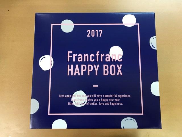 【2017年福袋特集】『Francfranc(フランフラン)』のブルー「Healthy Sunny Day」(5400円)の中身をネタバレ大公開 / ブレンダーが欲しかったらアリ