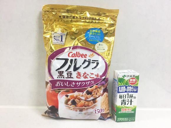 【マジかよ】青汁をフルグラに混ぜるとウマいらしい → 作ってみたらまさかの抹茶味!