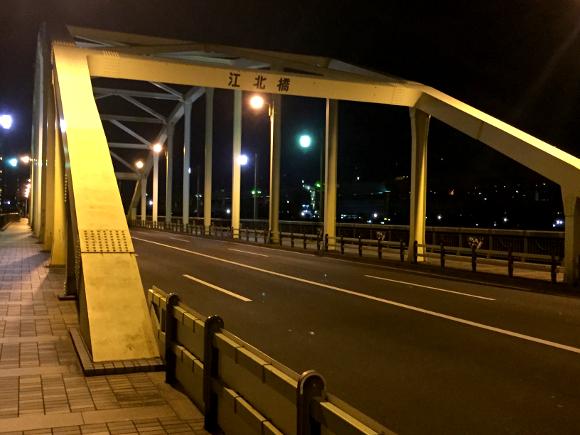 【恐怖】都内最強の「心霊スポット」と言われる橋に行ってみた / 驚きの光景に遭遇