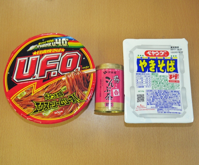 【検証】梅こぶ茶と合うのは「U.F.O.」それとも「ペヤング」? 食べ比べてみた結果!