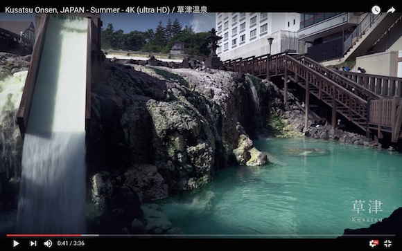 【全画面推奨】再生130万回を突破した「草津温泉」のPR動画が心が洗われるほど美しい