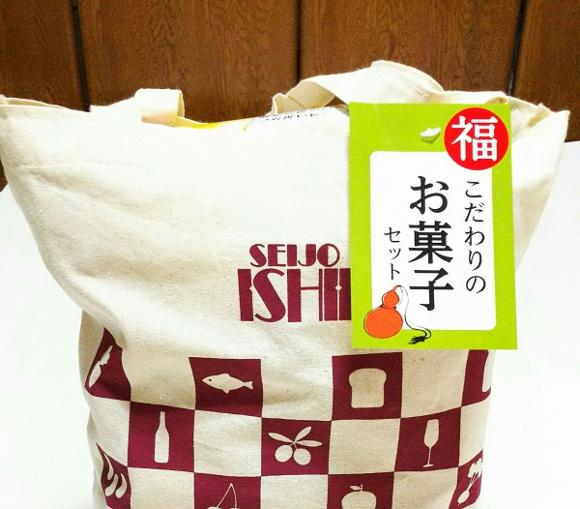 photo_17-01-02-20-17-09-388