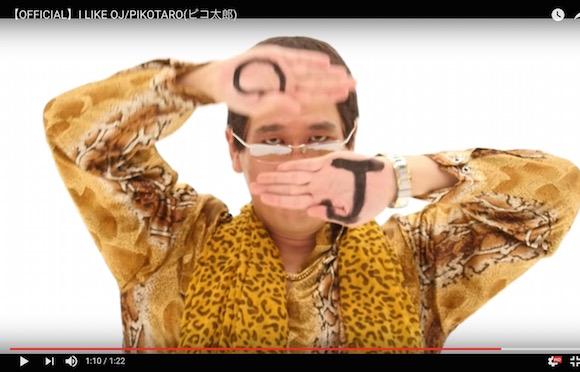 【大ヒットの予感】ピコ太郎の新曲『I LIKE OJ』が公開からわずか数日で再生数バク伸び中!
