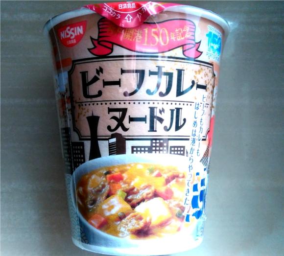 【近畿地方限定】神戸開港150年記念ビーフカレーヌードルが美味しすぎて神戸土産にしていただきたいレベル!!