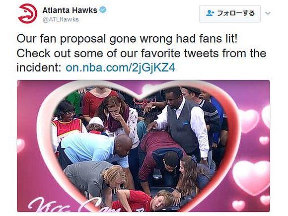 NBAの試合中に彼氏が恋人にプロポーズ! しかし「指輪が転がり落ちて」観客席が大騒動に!!