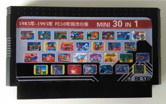 【中国】ニンテンドークラシックミニの収録タイトルを1本のカセットにぶち込んだ30in1ファミコンカセットが登場!!