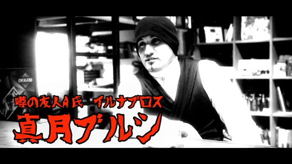 【動画あり】『成宮寛貴の友人A』が「鎖グループ」とコラボして真相を暴露! その衝撃の内容とは!?