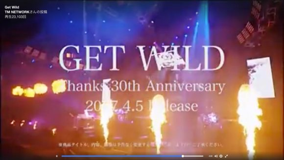 【超ワイルド】『GET WILD』だけを33曲収録! TM NETWORKの新アルバムに戸惑いの声「どんなアルバムだよ」「ワイルドにも程がある」など