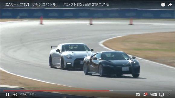 【新型NSX vs GT-R NISMO】土屋圭市と中谷明彦が筑波サーキットでガチバトル! 勝つのはどっちだ!?