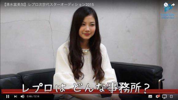 """【動画あり】清水富美加さん、2年前の """"事務所インタービュー"""" が波紋「マネージャーさんはお母さんとお父さんみたいな感覚」"""