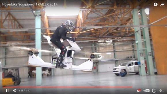 【恐怖マシン】プロペラむき出しの「空飛ぶバイク」がおそロシア