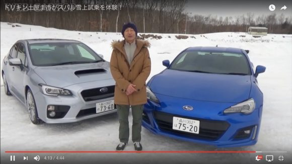 【動画】ドリフトキング「土屋圭市」が大雪原の上で爆走するとこうなる