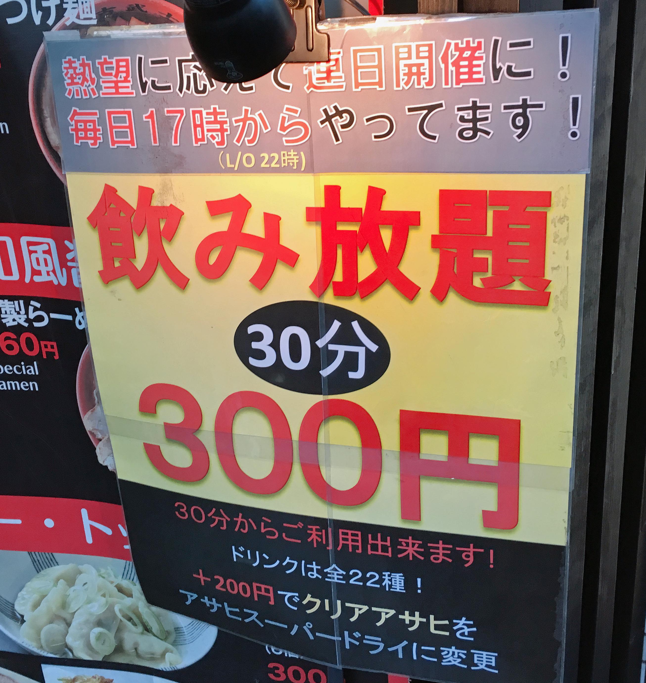 30kobushi1