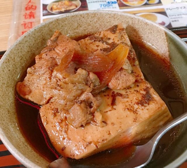 【浪漫食堂】創業100年の老舗食堂「長野屋」の肉豆腐は絶品! 白ご飯に乗せずにはいられない
