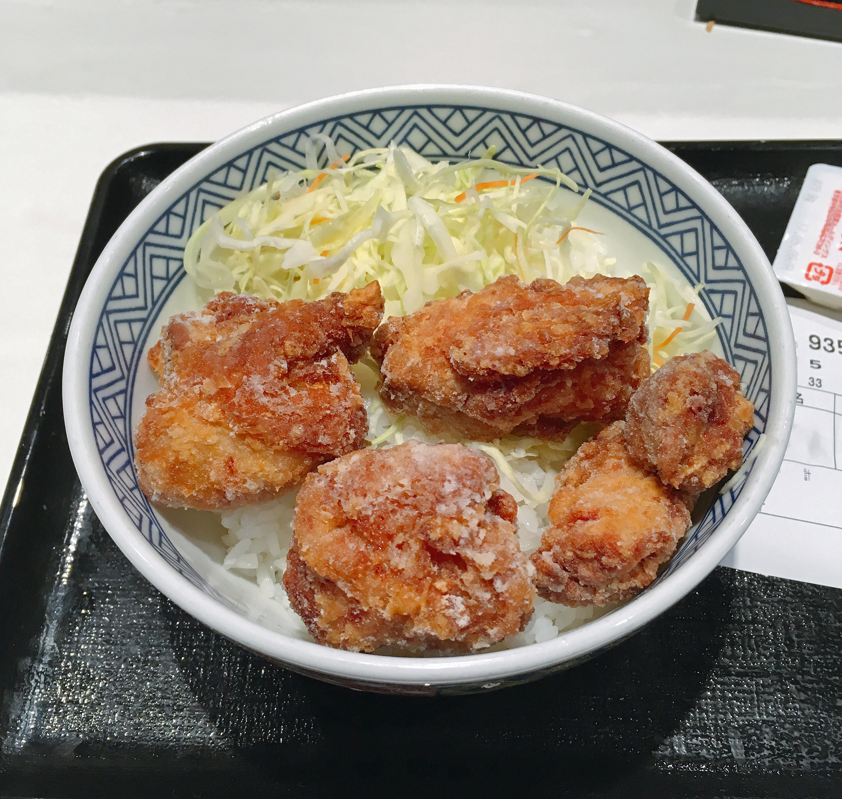 ageyoshi6