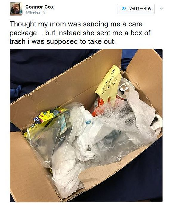 「母ちゃんから荷物が届いた~! 」と大喜びの息子 → でも中身はゴミだらけ!! そこにはママのメッセージが込められていたって件