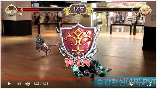 ようやく『ポケモンGO』がリリースされた韓国で類似ゲーム続々登場! 本家に追いつけるのか!?