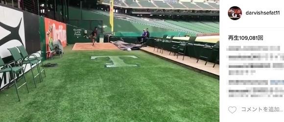 【衝撃野球動画】打者目線から見るダルビッシュのストレートがエグい