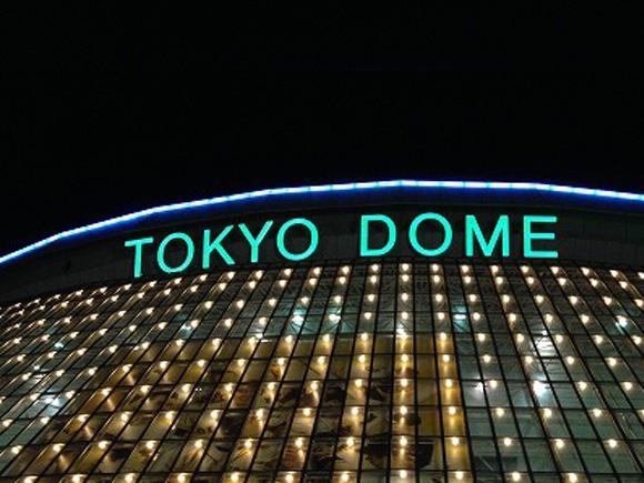 【コラム】すごい昔「幸福の科学」の東京ドーム集会に潜入した時の話