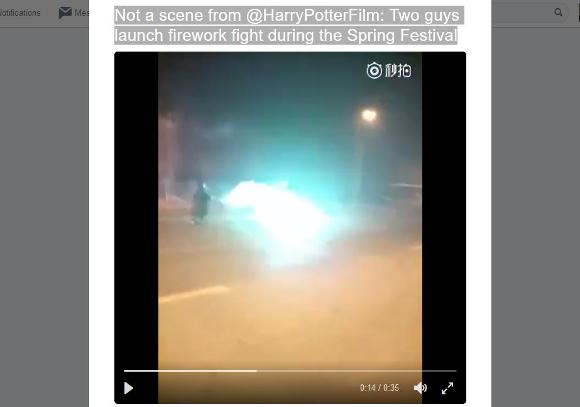 【動画あり】中国で「ハリー・ポッター」の戦闘シーンみたいなロケット花火の撃ち合いが激撮される
