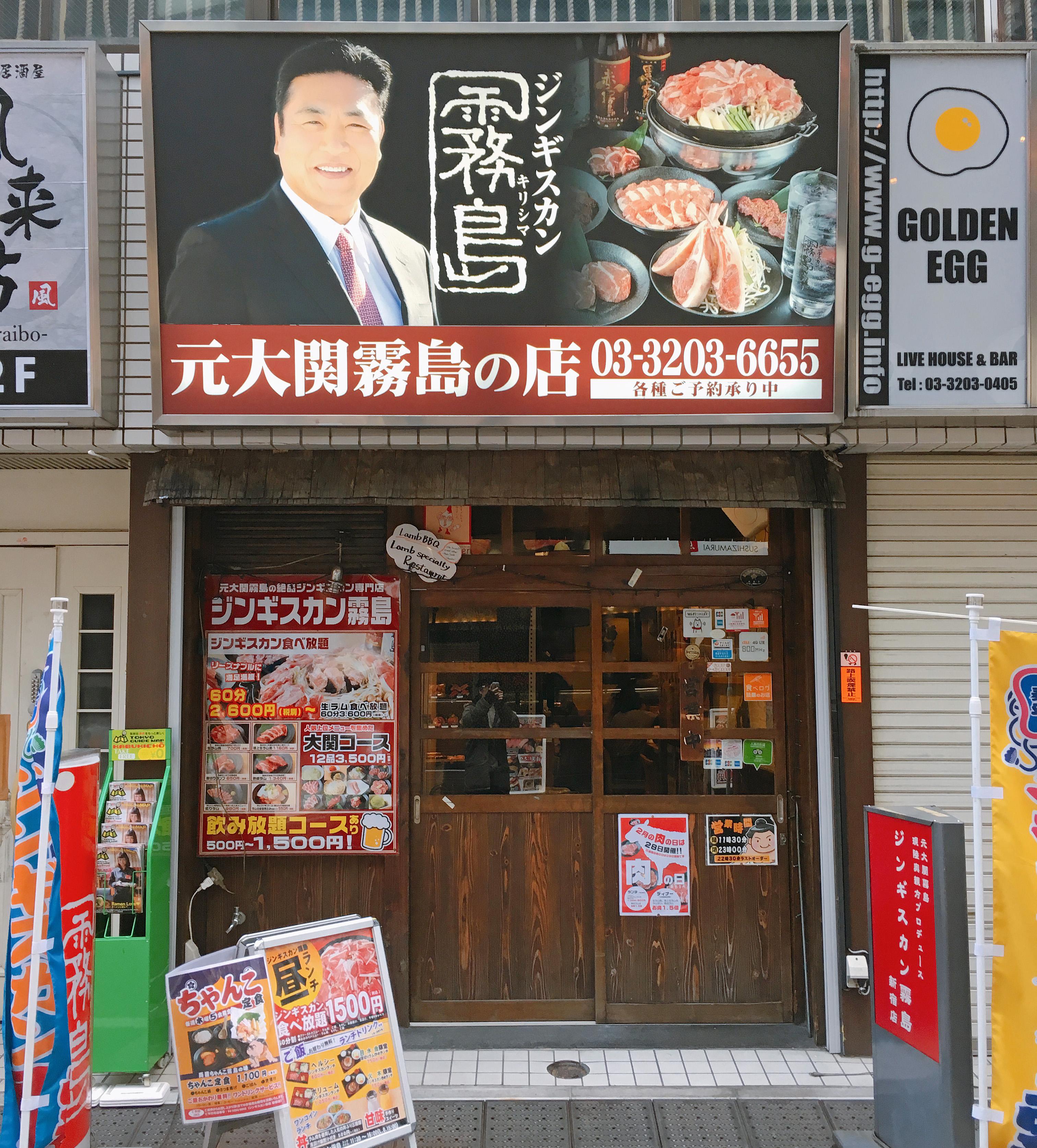 gkirishima12