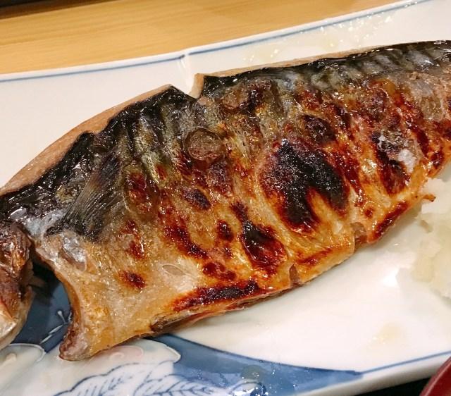 【浪漫食堂】焼き魚を食いたかったらここへ行け!「大衆酒処 まこと」の魚は毎日食える! 毎日食いたいッ!!