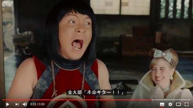 【auの三太郎】金ちゃんの恋に新展開!? バレンタインチョコに大興奮の金太郎「本命キターーー!」