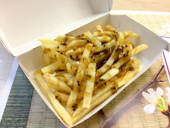 【マクドナルド】マックポテト「大学いもの味」を一足先に食べてみた結果!