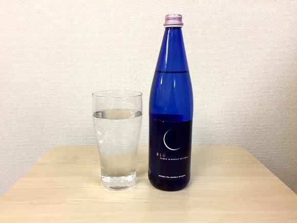 【第10回】グルメライター格付けチェック『水』編 !「イタリア産・超高級ミネラルウォーター」vs「新宿の水道水」