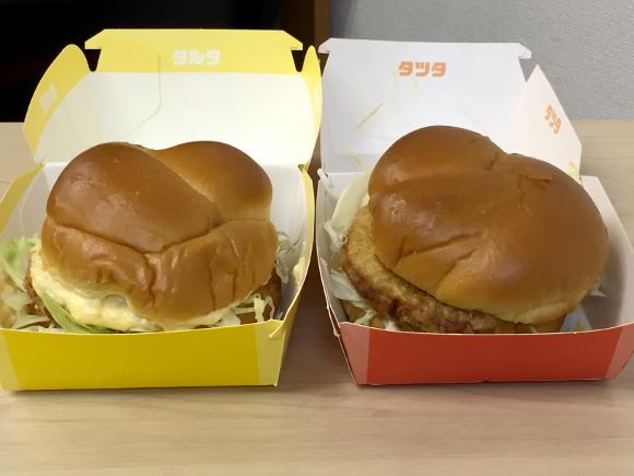 本日2月8日に復活! マクドナルドの「チキンタツタ」と新商品「チキンタルタ」を食べ比べてみた