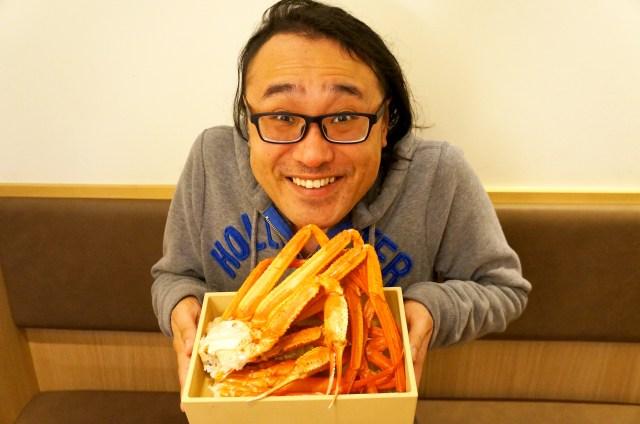 【激安速報】合言葉をいうと『かに食べ放題』が500円引きになる「しゃぶしゃぶ温野菜」を発見!しかも全国で3店舗限定