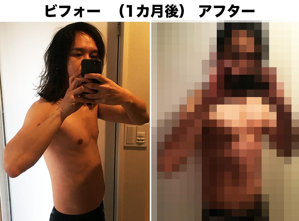 腹筋 ローラー 効果 ない 腹筋ローラーは効果なし?鍛えられる部位・腹筋を割る正しい方法を徹...