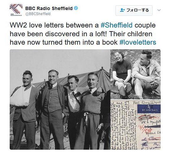 同性愛がタブーだった戦時中にゲイのカップルが交わしたラブレターが大量に発見される / 二人の青年の恋物語が出版される可能性も