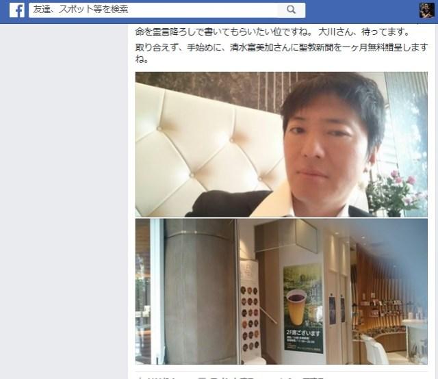 【物議】長井秀和さんが「清水富美加さん、創価学会に改宗してみては?」と投げかけ波紋