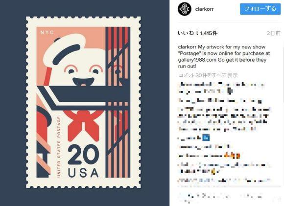 「人気映画のワンシーンをモチーフにした切手」が超イイ感じ! 思わず切手収集を始めたくなるレベル!!