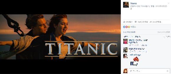 『タイタニック』の監督が「ジャックが海に沈むシーン」を検証した実験動画に反論!!「その結果はあり得ない」と異を唱える