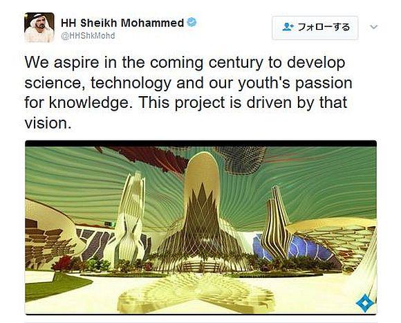 アラブ首長国連邦が掲げる「火星移住計画のイメージ」が超ゴージャス!  ウルトラリッチな国の発想はやはり違う!!
