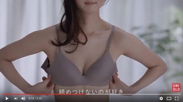 【ユニクロCM】佐々木希出演「ぷるんと美胸篇」が実にイイ → 気付けば普通に恋に落ちてたでござる