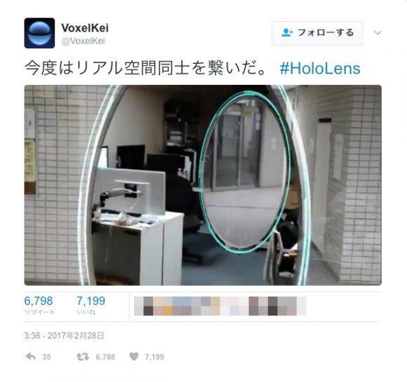 """【動画あり】え? これがCG!? 神奈川県の企業が開発した """"空間同士を繋ぐ"""" VRアプリが超リアル!!"""