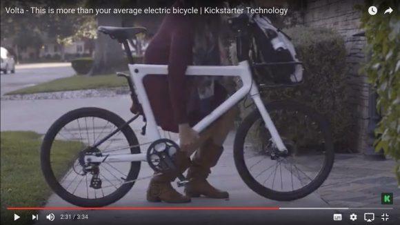 【動画あり】電動に見えない「超スマートな電動自転車」が登場! 最長64km走行&軽量で実用性バツグン!!