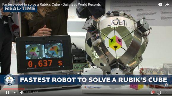 【動画】たったの0.637秒! ルービックキューブを世界最速で攻略したロボットがコレだ!!