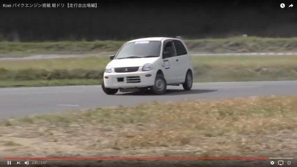 """【動画】軽自動車「三菱 ミニカ」に大型バイク「ニンジャ ZX-9R」のエンジンを搭載すると  """"羊の皮をかぶった狼""""  みたいな走りになる"""