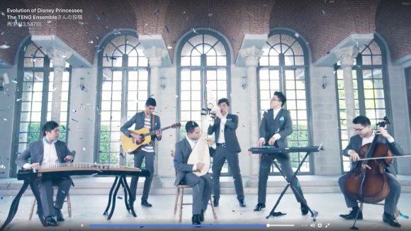 【必聴】中国の伝統楽器が奏でるディズニーメドレーが超ゴージャス&ビューティフル!